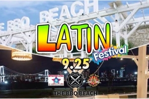 【イベント】9.25(fri) 開催 Latin Fest in The BBQ Beach Toyosu