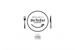 Go To Eat 大阪キャンペーン 加盟店となりました