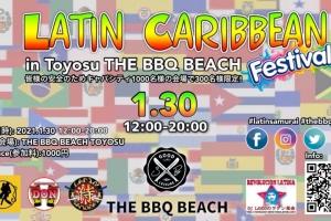 -イベント情報- Latin Caribbean Festival in The BBQ Beach Toyosu 1/30(土)完全野外会場で開催🌞