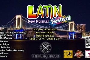 ラテンフェス開催🎵 3/20(土) New Normal Latin Festival in Toyosu