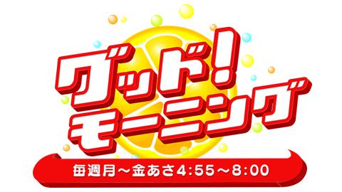 """前の記事: テレビ朝日で""""東急プラザ蒲田""""屋上デジキ"""