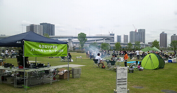東京臨海広域防災公園 そなエリ...